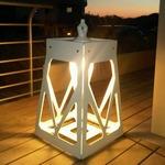 Charles Floor Lamp - White / Metal