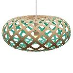 Kina Pendant - Bamboo / Natural / Aqua