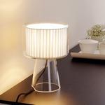 Mercer Mini Table Lamp