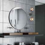 Shams Dual Wall Light -