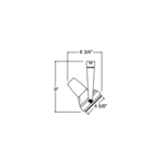 T403 PAR30 Pro-Gimbal Ring Track Fixture 120V  -  /
