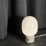 JWDA Table Lamp - Light Grey / Opal