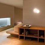 Puck Multi Light Wall Light -  /