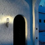 Alpa II Exterior Wall Sconce by SLV Lighting