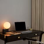 Alumina Table Lamp -