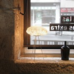 Tati Table Lamp by Arturo Alvarez