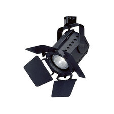 CTL9020 Line Voltage PAR20 Theatrical Track Fixture