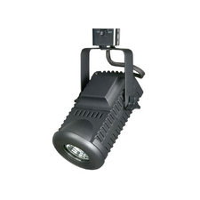 CTL7116 LED Compatible MR16 Track Fixture