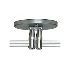 Monorail 4 Inch Round Canopy Dual Feed