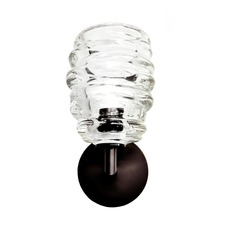 Cyclone Elbow Wall Sconce