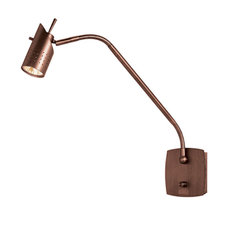 Odyssey Wall Mounted Task Lamp