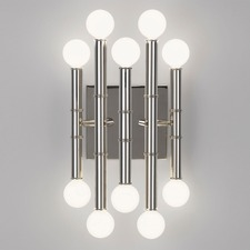 Meurice Five Arm Wall Light