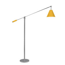Unoluci Floor Lamp