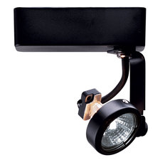 R731 Trac-Lites Gimbal Ring Low Voltage MR16 Lamp Holder