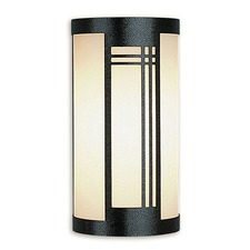 Cygnet 2020 Wall Sconce