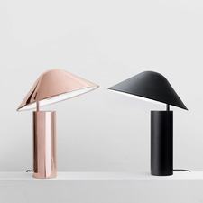Damo Desk Lamp