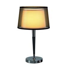 Bishade Table Lamp