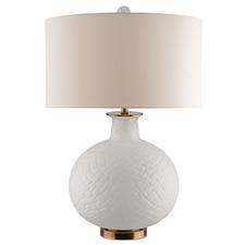 Qamar Table Lamp