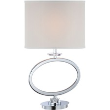Renia Table Lamp