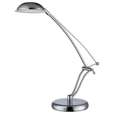 Eladio Adjustable Desk Lamp
