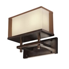 Hennesy Wall Light