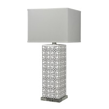 Linked Ring Table Lamp