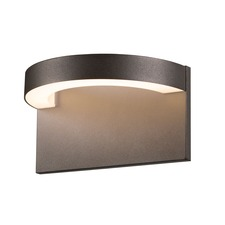 Cusp Wall Light