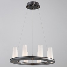 Carlyle 8 Light Corona Ring Chandelier