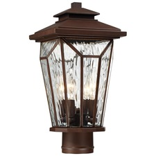 Satomi Outdoor Post Light