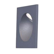 Path Square Indoor / Outdoor Step Light