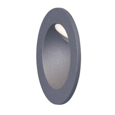 Path Round Indoor / Outdoor Step Light