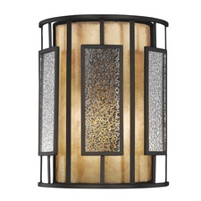 Lankin Wall Light