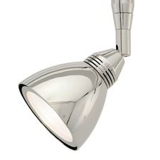 FJ Low Rider Head with S1 Little Solid Shade