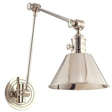 Garden City Metal Swing Arm Wall Light