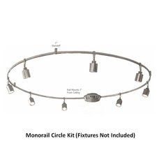 Monorail 12V Circle Kit 300W Surface Mount Magnetic