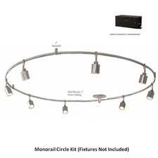 Monorail 12V Circle Kit 300W Remote Magnetic