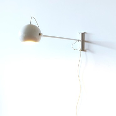 Deadstock Jib Wall Fixture by Castor Design | DS-JBL