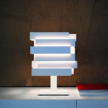 Escape Table Lamp