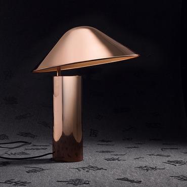 Damo Simple Table Lamp