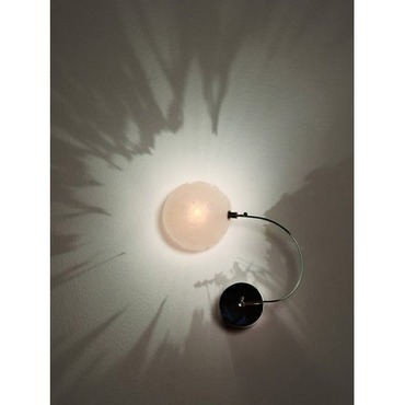 PostKrisi Wall Arm Light