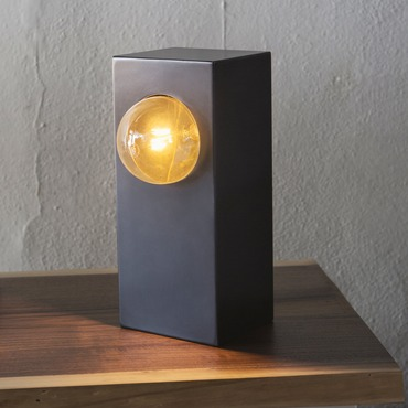 Complete Guide to Audio: Vol. II Table Lamp