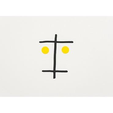 I Volti, Tre Art Print