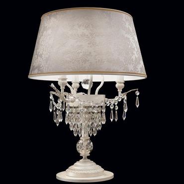 Glasse Table Lamp