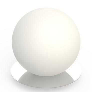 Bola Sphere Warm Dim Table Lamp