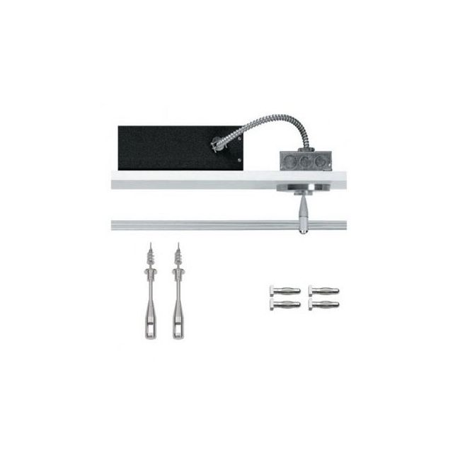 Monorail Remote Transformer Kit 300W by Tech Lighting | 700MOKTA300S