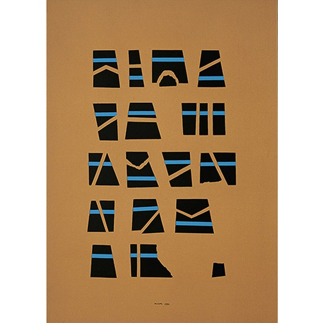 Scrittura Illeggibile Brown Art Print  by Danese Milano